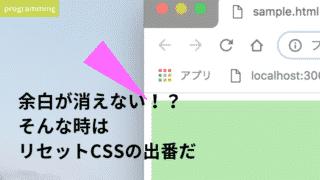 reset_css_eyecatch